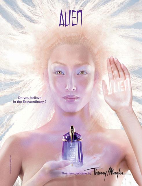 С какъв парфюм сте днес - Page 2 O.1237