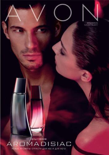 Перейти к оглавлению страниц каталога Avon 02 2010.