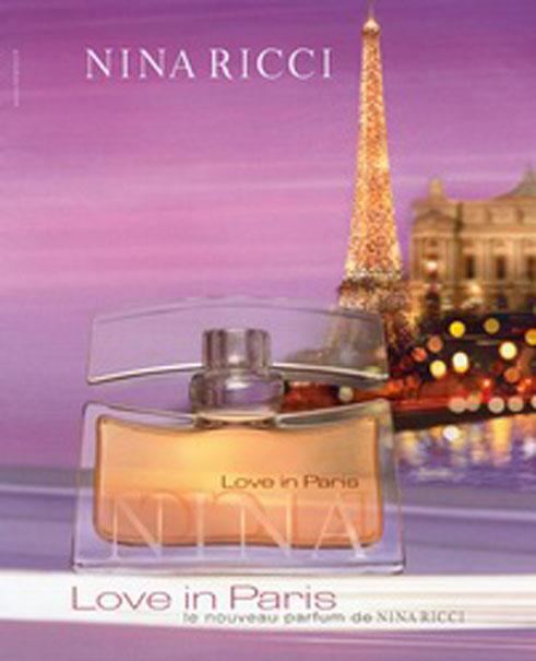С какъв парфюм сте днес - Page 3 O.2388