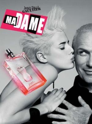 С какъв парфюм сте днес - Page 3 O.4153