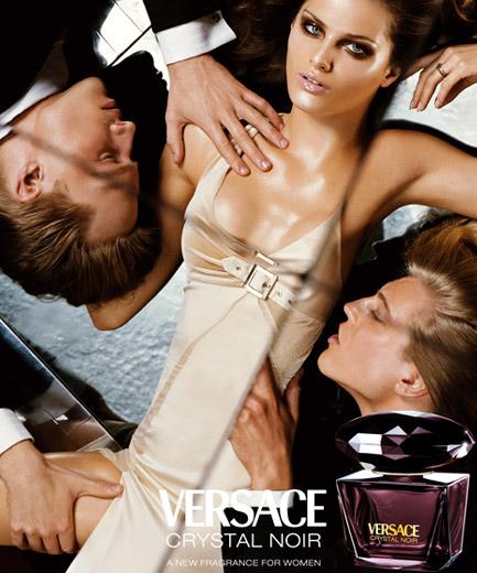 С какъв парфюм сте днес - Page 3 O.644
